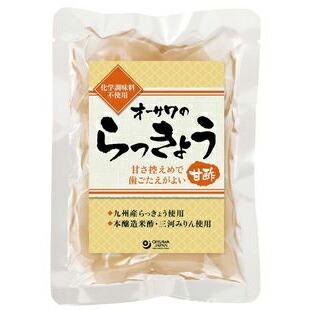 甘さ控えめで歯ごたえがよい ラッキョウ 日本メーカー新品 辣韭 甘酢 砂糖不使用 3009599-os 激安挑戦中 らっきょう 80g オーサワ 1~4個はメール便対応可