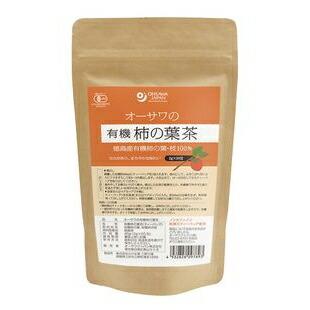 徳島産有機柿の葉 枝100% 無漂白ティーバッグ使用 甘みがあり メーカー再生品 やさしい味わい ノンカフェイン 柿茶 オーサワ 2g×20包 3009789-os 豪華な オーサワの有機柿の葉茶 1~2個はメール便対応可 40g