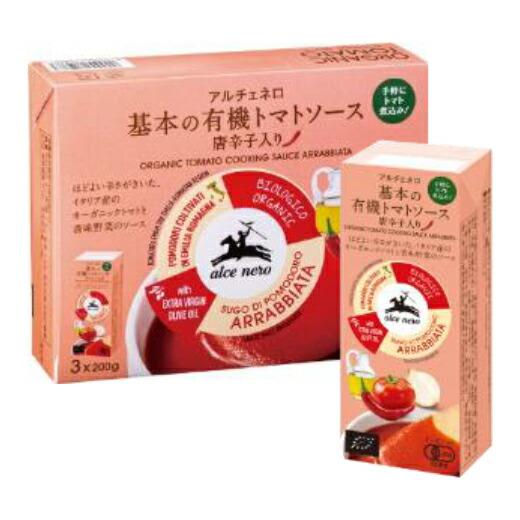 唐辛子で味を整えた レビューを書けば送料当店負担 ほどよい辛さがきいた有機トマトソース 1006370-kf 基本の有機トマトソース 200g×3 唐辛子入り 600g 定価の67%OFF アルチェネロ