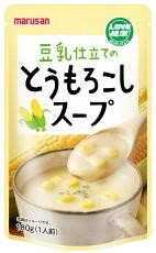 豆乳スープ 年中無休 とうもころしスープ SALENEW大人気! コーンスープ 有機 レトルト 豆乳仕立てのとうもろこしスープ マルサンアイ 180g×10個セット 2021916-1-msskko