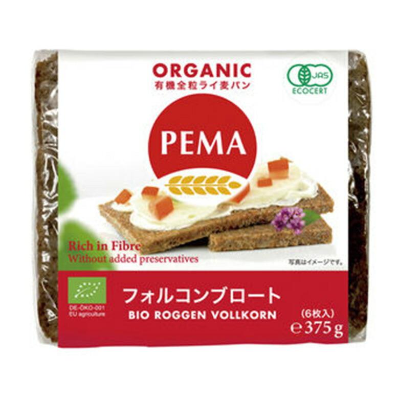 有機全粒ライ麦使用 限定タイムセール 程よい酸味と甘み ペーマ 保存料不使用 砂糖動物性原料不使用 3001757-os フォルコンブロート 375g 有機全粒ライ麦パン 人気の製品 6枚入 PEMA ミトク