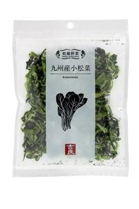 ドライベジタブル 与え こまつな 乾燥小松菜 セール特価品 1006895-kfko 乾燥野菜 1~2個はメール便対応可 九州産小松菜 吉良食品 40g