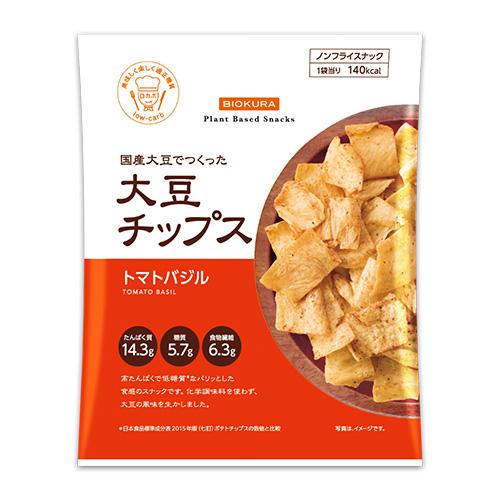 大豆イソフラボン マクロビオティック 国産大豆 化学調味料不使用 トランス脂肪酸ゼロ 低糖質 高たんぱく 驚きの価格が実現 ベジタブル 新作アイテム毎日更新 ノンフライ ビオクラ トマトバジル 1~2個はメール便対応可 1070826-kf 大豆チップス スナック 35g