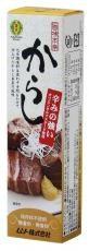保存料 香料 化学調味料不使用 カラシ 辛子 からしチューブ 日本産 40g 2010733-ms ムソー 豪華な 旨味本来