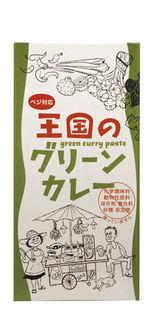 化学調味料 砂糖不使用 タイカレー タイ伝統のレシピで調合砂糖 化学調味料不使用青唐辛子の強い辛さとエスニックな風味 3006904-os 完売 格安激安 ヤムヤムジャパン 50g 王国のグリーンカレー