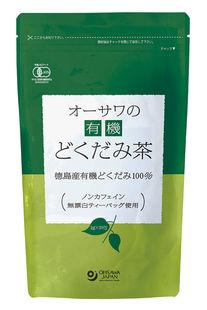 徳島産どくだみ ノンカフェイン 無漂白ティーバッグ 有機 お茶 3009613-os 訳あり オーサワ 40g オーサワの有機どくだみ茶 2g×20 大幅にプライスダウン 1~2個はメール便対応可