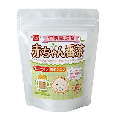 有機JAS認定 子供用お茶 カフェイン タンニン 低刺激 返品不可 1~2個はメール便対応可 1002632-kf 40g 健康フーズ ついに再販開始 有機赤ちゃん番茶