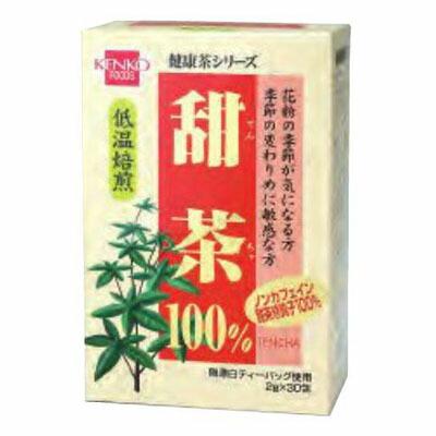 バーゲンセール 再再販 ノンカフェイン てんちゃ 1002671-kf 甜茶 2g×30包 TB 健康フーズ