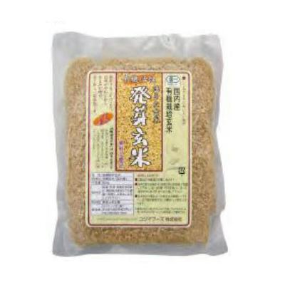 引出物 玄米 有機活性発芽玄米 有機玄米 期間限定今なら送料無料 国内産 コジマフーズ 有機活性発芽玄米500g×10個セット 1002503-kf