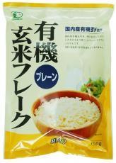国内産有機玄米を使った有機JAS認定のシリアル食品 コーンフレーク 香料 国際ブランド 着色料 乳化剤不使用 2020804-ms おしゃれ ムソー プレーン150g 有機玄米フレーク
