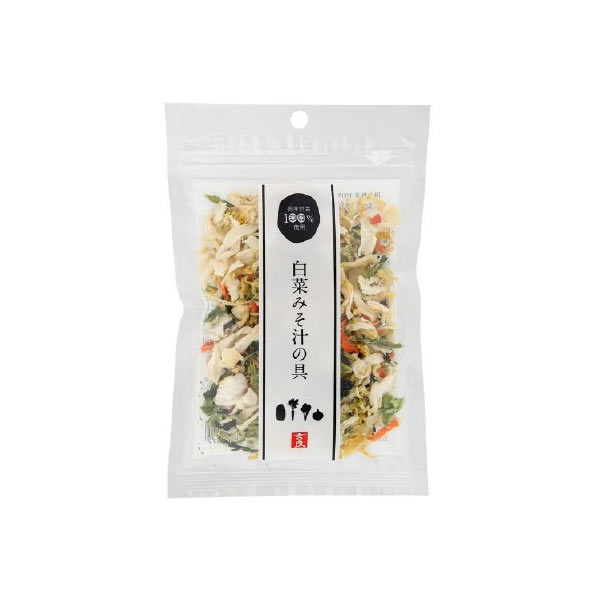 白菜 みそ汁 具 国産野菜100%使用 吉良食品 1~4個はメール便対応可 買物 1006890-kf 白菜みそ汁の具40g 評判
