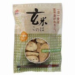 お煎餅 せんべい 塩味 玄米この葉 1001576-kfmsskko 1~2個はメール便対応可 予約販売 低価格 うす塩80g アリモト 玄米このは