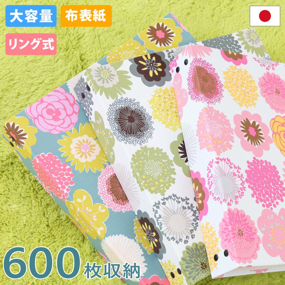 Increase Storage Floral Sheet Pocket Album Real Professional Specification Large High Capacity Pocket Album 600 Ring Photo Album Photo Baby