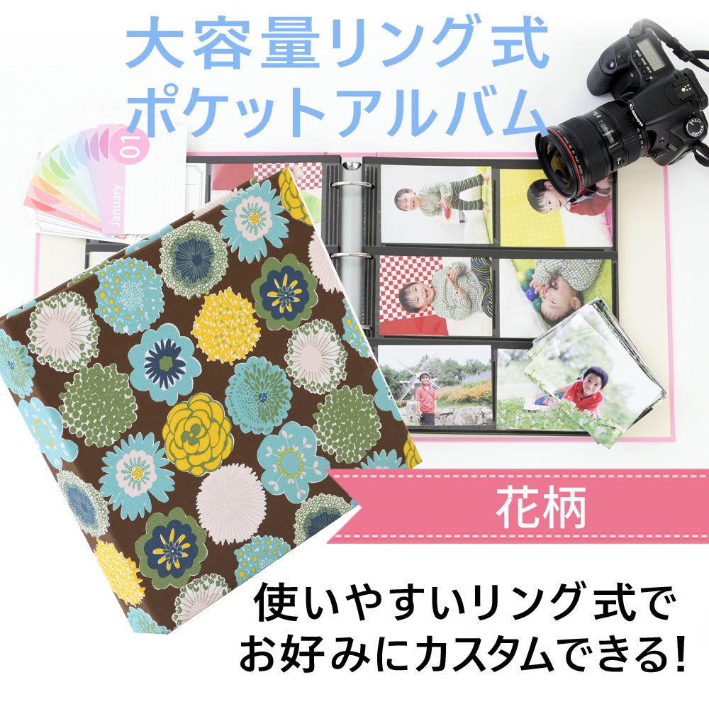 Increase storage pockets sheet black floral sheet 504 sturdy fabric upholstery cover pocket album high capacity Pocket album ring photo album / photo / baby / cute / Nordic / fuel / wedding / set photo / mount / photo storage and baby gifts