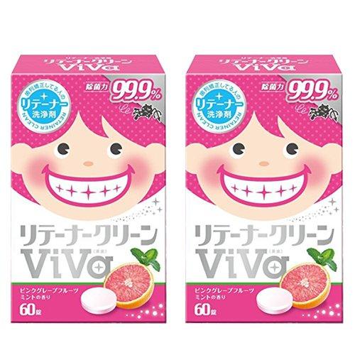 リテーナークリーン ViVa 60錠×2箱