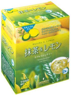 ハリウッド 抹茶&レモン (7g×72包) 2箱セット