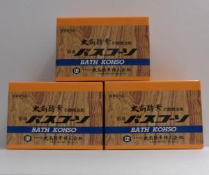 オオタカコーソ オオタカコウソ 大高酵素バスコーソ (100g×6袋)3個セット植物エキス