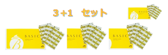 CACベーシック パウダークラシック 1.1g×90 包 3+1セット ☆彡1箱チョイス☆彡