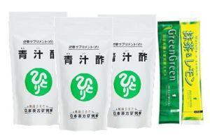銀座まるかん マルカン 青汁酢約480粒 3個セットハリウッド グリーングリーン(国産有機栽培大麦若葉)&抹茶レモン試飲用サンプル付き