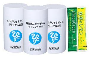 銀座まるかん マルカン毎日げんきすぎーる デトックス青汁内容量:120g 約315粒 3個セットハリウッド グリーングリーン(国産有機栽培大麦若葉)&抹茶レモン試飲用サンプル付き