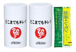 銀座まるかん マルカンどこまでもキレイ内容量:93g(250mg×372粒)2個セットハリウッド グリーングリーン(国産有機栽培大麦若葉)&抹茶レモン試飲用サンプル付き