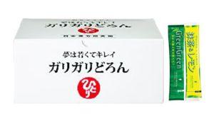 銀座まるかん マルカン ガリガリどろん 内容量:511.5g (5.5g×93包)ハリウッド グリーングリーン(国産有機栽培大麦若葉)&抹茶レモン試飲用サンプル付き