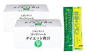 銀座まるかん マルカン ゴッドハートダイエット青汁 内容量:465g (5g×93包) 2個セットハリウッド グリーングリーン(国産有機栽培大麦若葉)&抹茶レモン試飲用サンプル付き