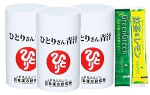 銀座まるかん マルカン ひとりさん青汁3個セット 内容量:140gハリウッド グリーングリーン(国産有機栽培大麦若葉)&抹茶レモン試飲用サンプル付き