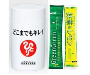 銀座まるかん マルカン どこまでもキレイ内容量:93g(250mg×372粒)ハリウッド グリーングリーン(国産有機栽培大麦若葉)&抹茶レモン試飲用サンプル付き