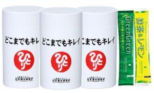 銀座まるかん マルカンどこまでもキレイ内容量:93g(250mg×372粒)3個セットハリウッド グリーングリーン(国産有機栽培大麦若葉)&抹茶レモン試飲用サンプル付き