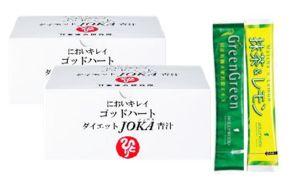 銀座まるかん マルカン ゴッドハートダイエットJOKA青汁内容量:6.5g・93包入り 2個セットハリウッド グリーングリーン(国産有機栽培大麦若葉)&抹茶レモン試飲用サンプル付き