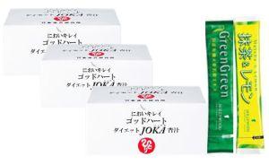銀座まるかん マルカン ゴッドハートダイエットJOKA青汁 内容量:6.5g・93包入り 3個セットハリウッド グリーングリーン(国産有機栽培大麦若葉)&抹茶レモン試飲用サンプル付き