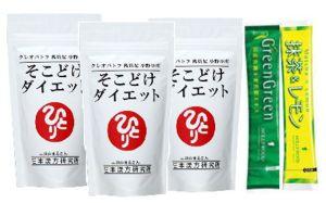 銀座まるかん マルカン そこどけダイエット 内容量:125.55g 3個セットハリウッド グリーングリーン(国産有機栽培大麦若葉)&抹茶レモン試飲用サンプル付き