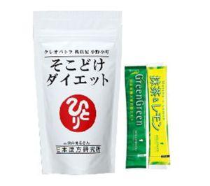 銀座まるかん マルカン そこどけダイエット 内容量:125.55gハリウッド グリーングリーン(国産有機栽培大麦若葉)&抹茶レモン試飲用サンプル付き