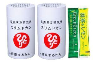 銀座まるかん マルカン スリムドカン165g約660粒 2個セットハリウッド グリーングリーン(国産有機栽培大麦若葉)&抹茶レモン試飲用サンプル付き