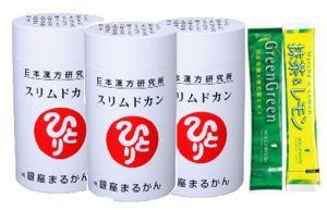 銀座まるかん マルカン スリムドカン165g 約660粒 3個セットハリウッド グリーングリーン(国産有機栽培大麦若葉)&抹茶レモン試飲用サンプル付き