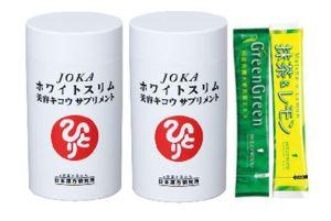 銀座まるかん マルカンJOKAホワイトスリム美容キコウサプリメント内容量:69.75g(279粒)2個セットハリウッド グリーングリーン(国産有機栽培大麦若葉)&抹茶レモン試飲用サンプル付き