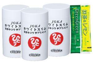 銀座まるかん マルカンJOKAホワイトスリム美容キコウサプリメント内容量:69.75g(279粒)3個セットハリウッド グリーングリーン(国産有機栽培大麦若葉)&抹茶レモン試飲用サンプル付き