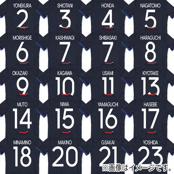 半袖 レプリカウェアー ジュニア アディダス サッカー (DRN90) 2018 レプリカユニフォーム ホーム 日本代表 KIDS *00 【清武弘嗣 13】 japan-home JR 【adidas】