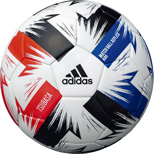2020年FIFA主要大会 公式試合球レプリカ ツバサ キッズ 【adidas アディダス】サッカーボール4号球af410