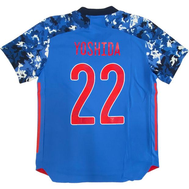 サッカー日本代表 2020 ホーム オーセンティック ユニフォーム 半袖 ed7371 【adidas|アディダス】サッカー日本代表レプリカウェアーgem32-22-yoshida