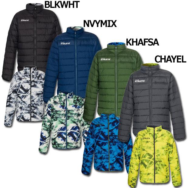 リバーシブルウォーマージャケット 【ATHLETA|アスレタ】サッカーフットサル防寒ウェアー04128