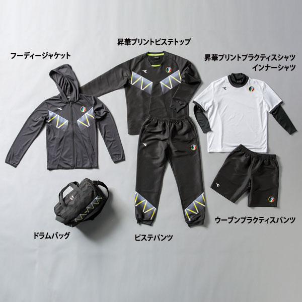DIADORA 2018 福袋 ブラック 【diadora|ディアドラ】サッカーフットサルウェアーdfp8129