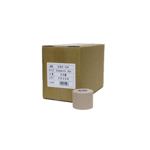エラスティックテープ 50mm×24巻入り 【NITREAT|ニトリート】サッカーフットサルボディケア用品ebv-50