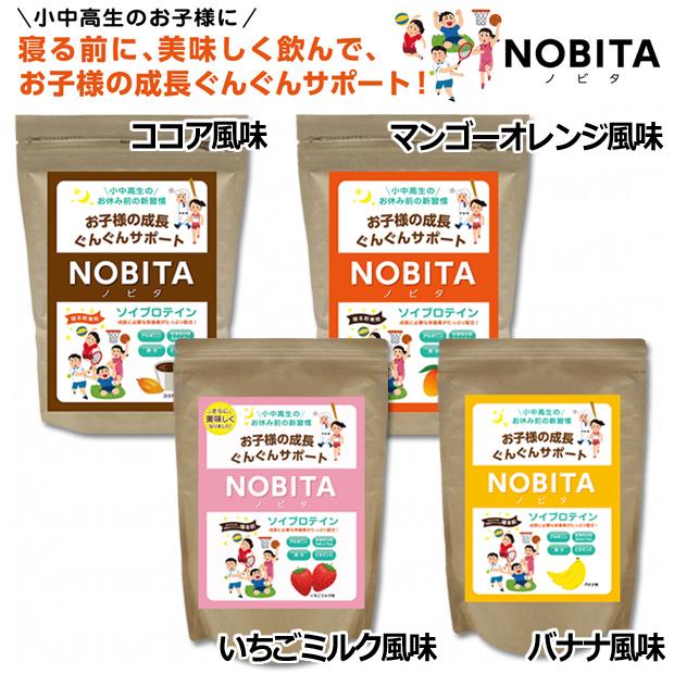 NOBITA ソイプロテイン 600g 【Optieal|オプティアル】サッカーフットサルサプリメントfd-0002