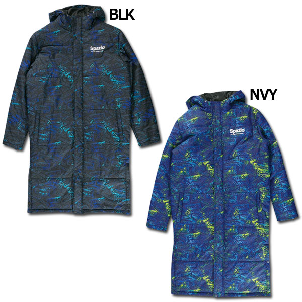 label padding bench coat ロゴ中綿ベンチコート 【Spazio|スパッツィオ】サッカーフットサル防寒ウェアーtp-0517