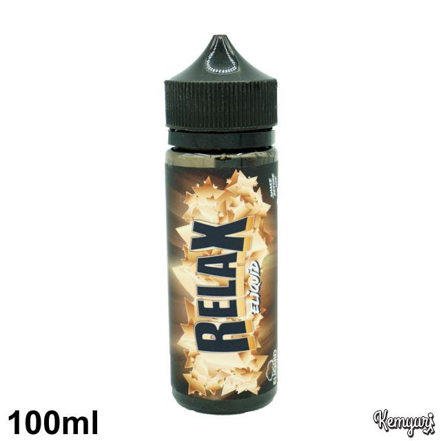 風味豊かなコーヒー×クッキー×バニラフレーバー Eliquid France - RELAX おしゃれ 保障