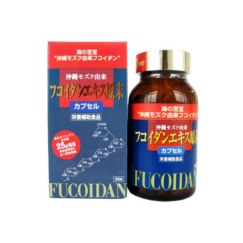 フコイダン原末 カプセル(150粒)【KF】