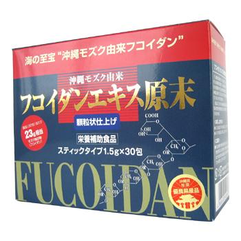 フコイダン原末 顆粒(スティックタイプ 1.5g×30包)