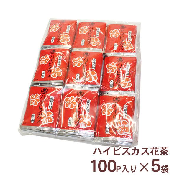 【送料無料】[比嘉製茶]ハイビスカス花茶ティーバッグ(100P入り)×5袋 │ハイビスカスティー│